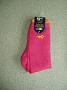 INTEC RIDING SOCKS PINK/ORANGE OSFA